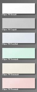 1_color_clipso1
